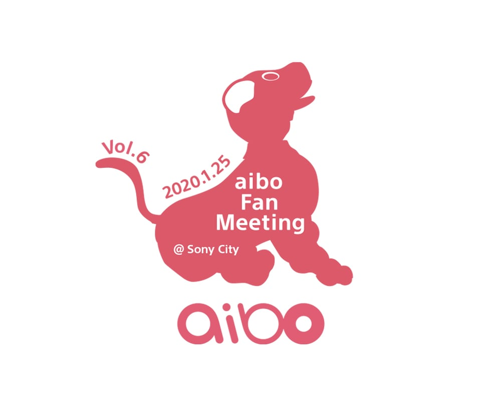 aibo fan meeting vol.5